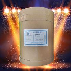 泛酸钙生产厂家价格
