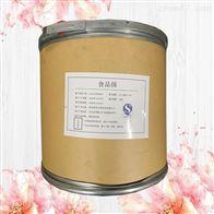 陕西L-半胱氨酸生产厂家
