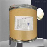 陕西L半胱氨酸盐酸盐生产厂家