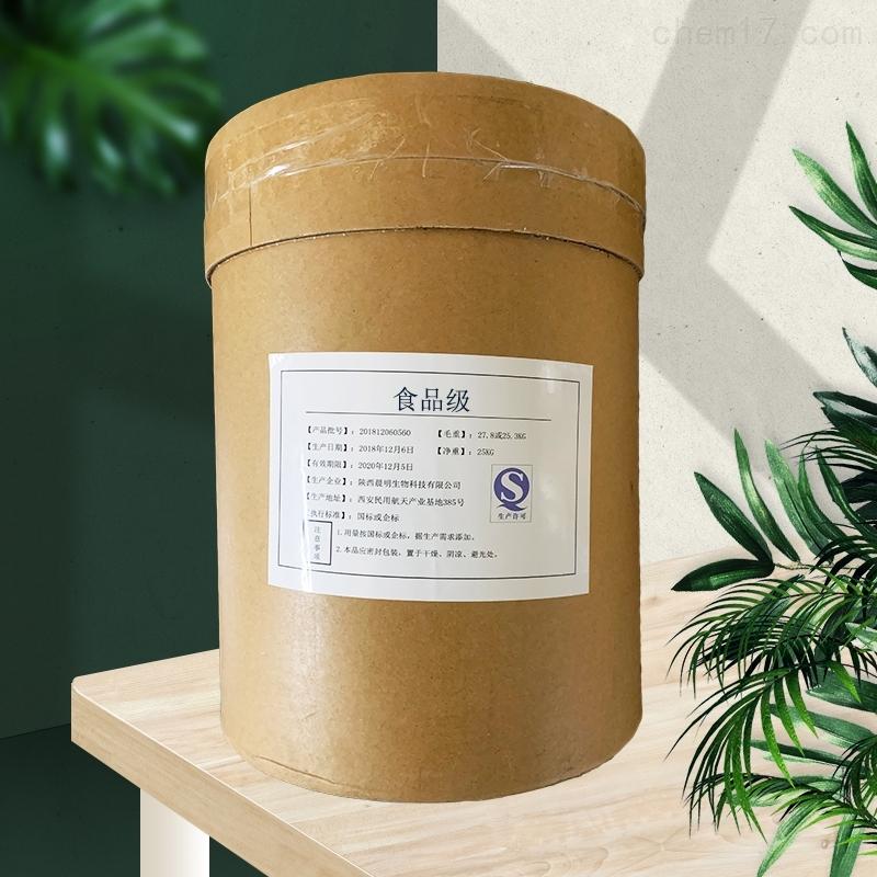 陕西L-苯丙氨酸生产厂家