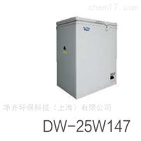DW-25W147澳柯玛-25℃低温保存箱