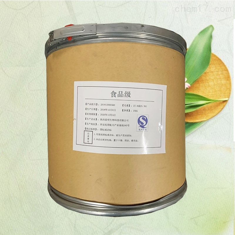 陕西L丙氨酸生产厂家