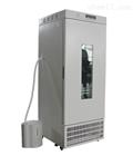LRH-250-HS精密型恒温恒湿培养箱价格