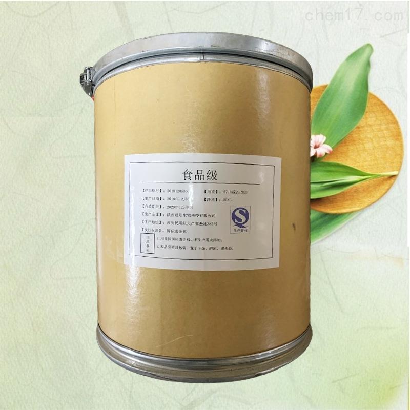 陕西L-茶氨酸生产厂家