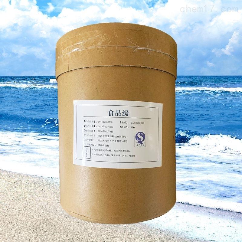 陕西L茶氨酸生产厂家
