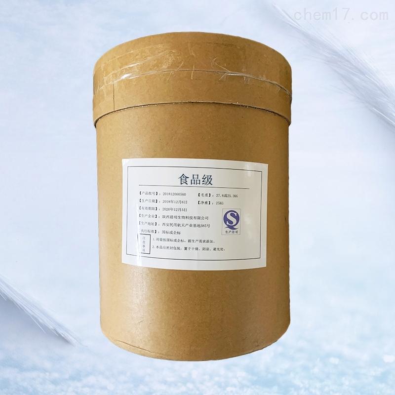陕西L蛋氨酸生产厂家
