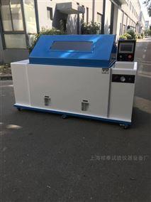 盐雾复合式试验箱