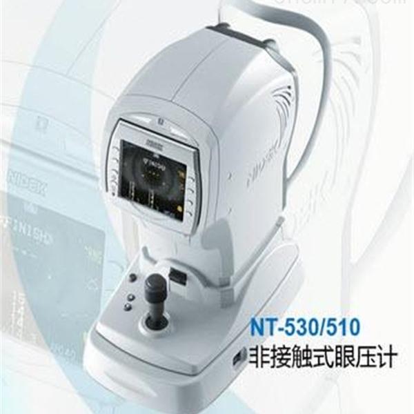 尼德克非接触式眼压计NT-510
