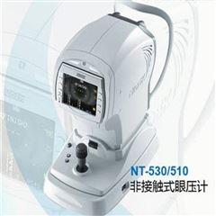 NT-510尼德克非接触式眼压计NT-510