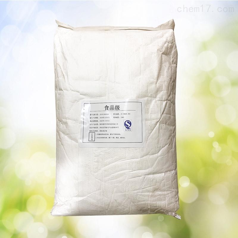 陕西L赖氨酸盐酸盐生产厂家