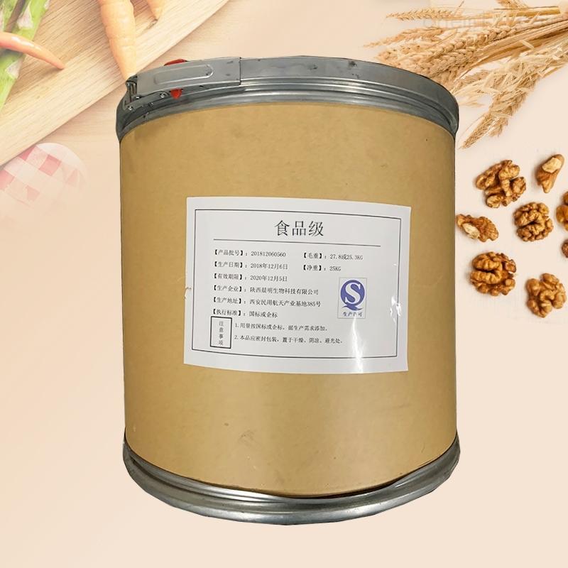 陕西L鸟氨酸盐酸盐生产厂家