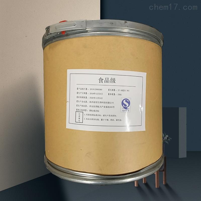 陕西鸟氨酸盐酸盐生产厂家