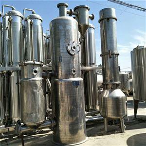 新疆出售二手不锈钢蒸发器