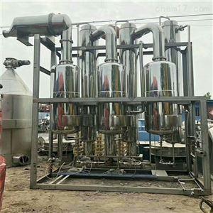 厂家直销二手升膜蒸发器