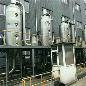 厂家直销二手三效多级蒸发器