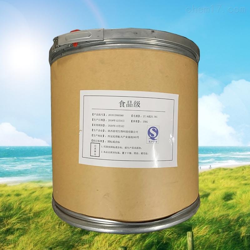 陕西L-丝氨酸生产厂家