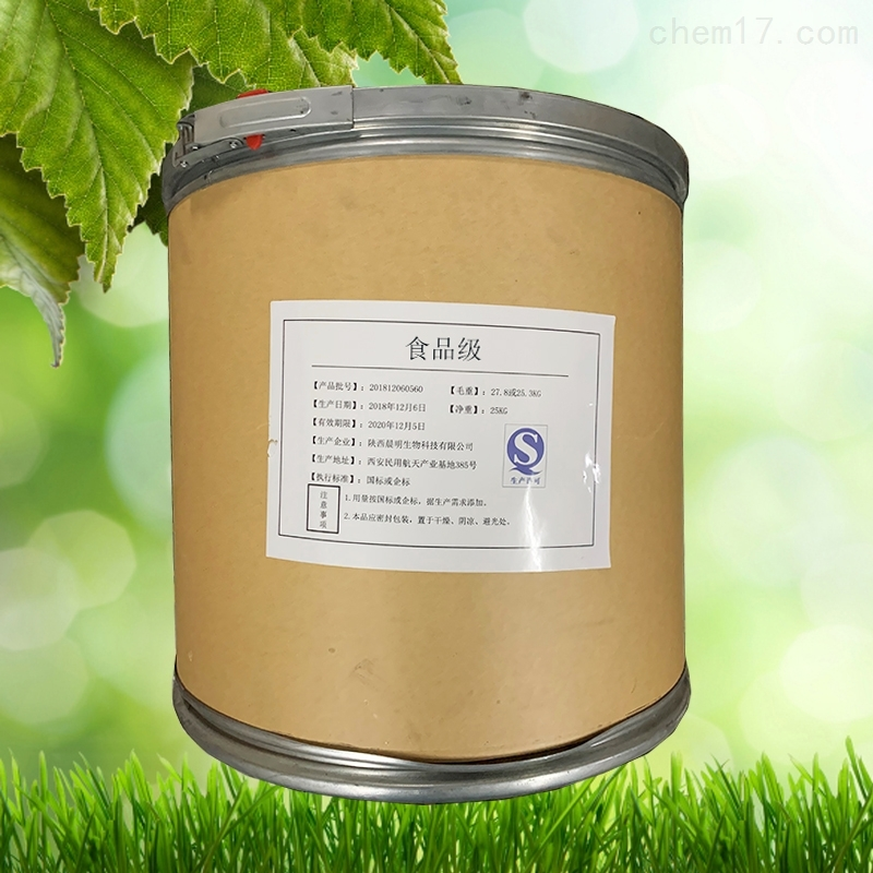 陕西L-天门冬氨酸锌生产厂家