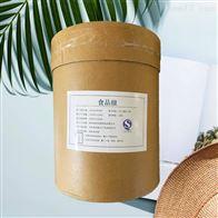 陝西N-乙酰半胱氨酸生產廠家