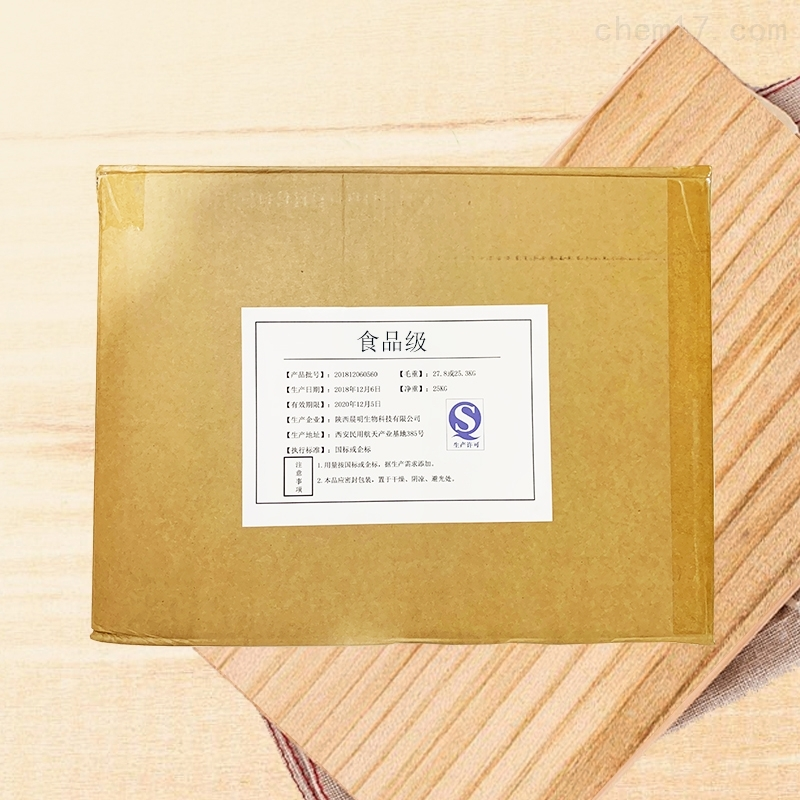 陕西L-抗坏血酸磷酸酯镁生产厂家
