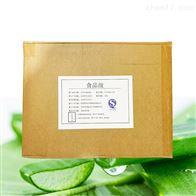陕西D-泛酸钙生产厂家
