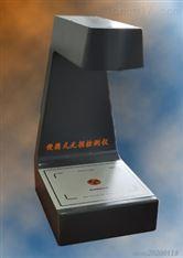 X-RAY检测仪 电子连接器