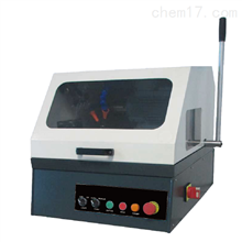 MetaCUT801MetaCUT801金相手动切割机