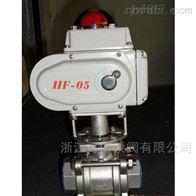 C-15N/QC-15N/Q微型电动阀门