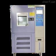 DHX系列氙灯老化试验箱