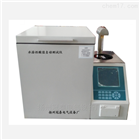 水溶性酸值自動測試儀