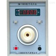 MS1850A 数字高压表