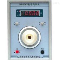 CC1940-4数字高压表