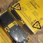 TURCK電容式傳感器天添專賣