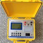 HTDR-IV型全主动电容电感测试仪
