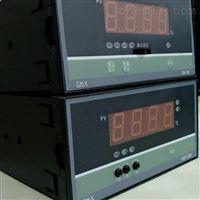 XST-262电加热系统温控仪