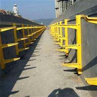 200 300 400 500 600 700型组合式玻璃钢电缆支架