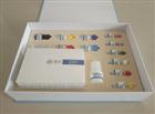 绵羊白细胞介素2(IL-2)ELISA试剂盒