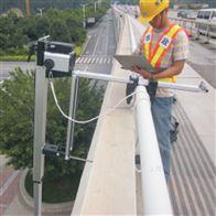 便携式桥梁外观健康视频监测系统