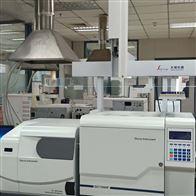 GCMS6800ROHS2.0检测仪