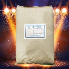 苯甲酸钠生产厂家价格