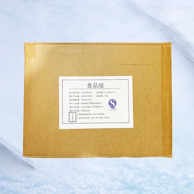 陕西维生素B9生产厂家