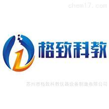 GZD039滤尘器布袋性能测试装置
