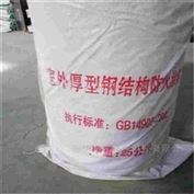 防火涂料室外厚型钢结构防火涂料常年现货供应