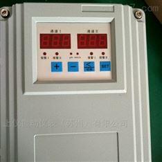 测振仪振动监测保护表JM-B-7型