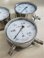 不锈钢差压表CYW-100B 2.5级