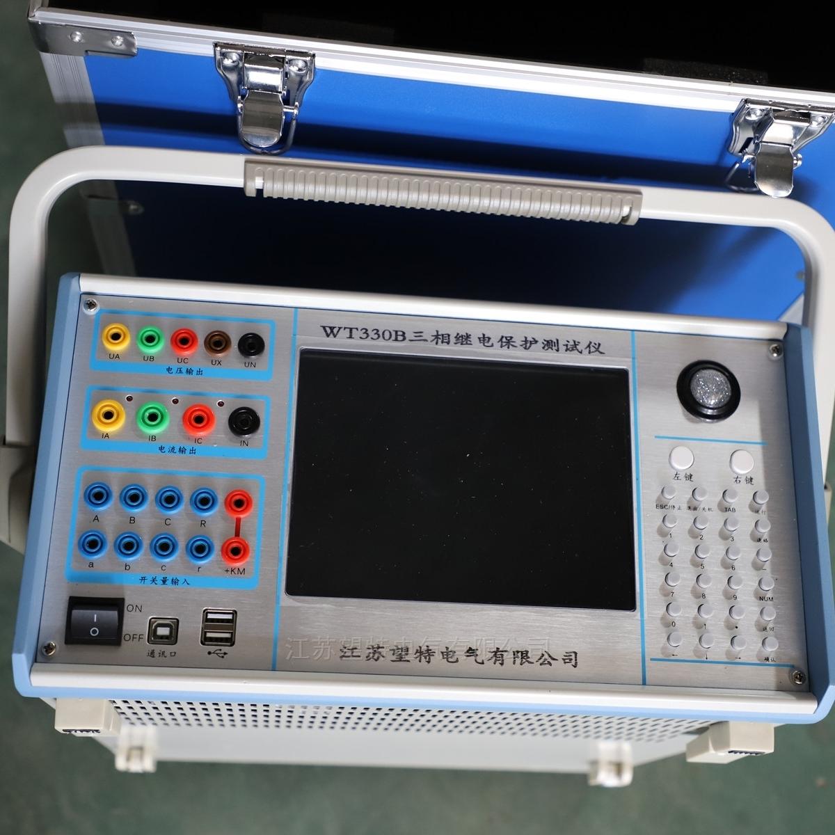 生产商继电保护校验仪
