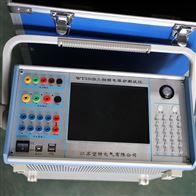 三相继电保护测试仪/质保三年