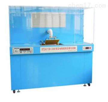 ET2673D-200型压电陶瓷国际极化设备