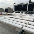 漯河风管保温供应商