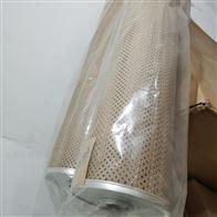 01-094-002纽金特NUGENT纤维素cellulose精密滤芯