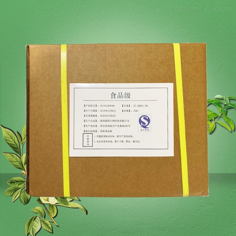 陕西ε-聚赖氨酸盐酸盐生产厂家